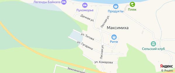 Улица Титова на карте села Максимихи Бурятии с номерами домов