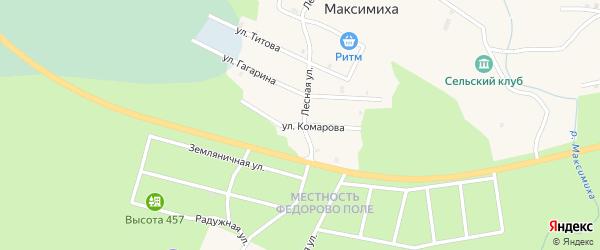 Улица Комарова на карте села Максимихи Бурятии с номерами домов