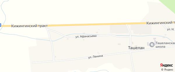 Улица Афанасьева на карте села Ташелана с номерами домов