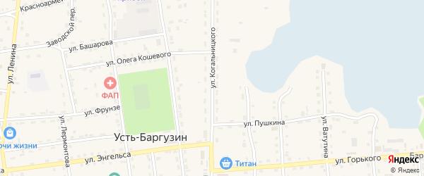 Улица Когальницкого на карте поселка Усть-баргузина с номерами домов