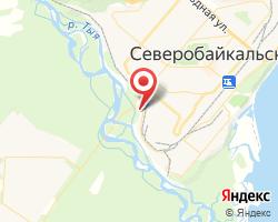Представительство «ЖелДорЭкспедиция» Северобайкальск