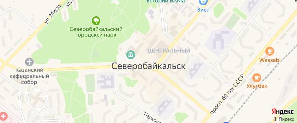 Линейная улица на карте Северобайкальска с номерами домов