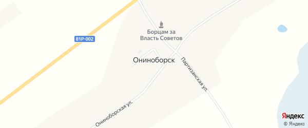 Ониноборская улица на карте села Ониноборск Бурятии с номерами домов