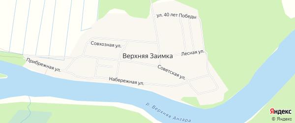 Карта местечка Верхней Заимки в Бурятии с улицами и номерами домов