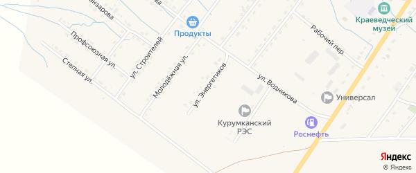 Улица Энергетиков на карте села Курумкана с номерами домов