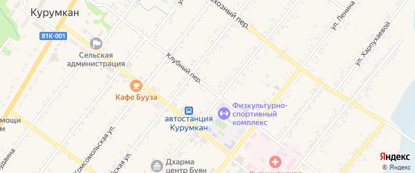 Клубный переулок на карте села Курумкана с номерами домов