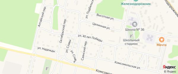 Улица Победы на карте поселка Нового Уояна с номерами домов