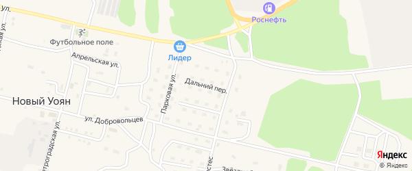Дальний переулок на карте поселка Нового Уояна с номерами домов