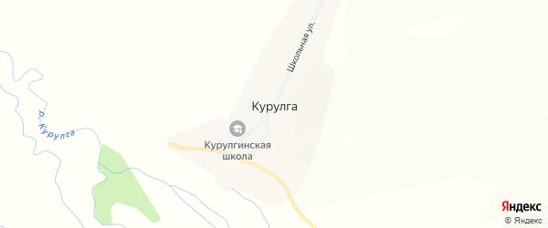 Карта села Курулги в Забайкальском крае с улицами и номерами домов