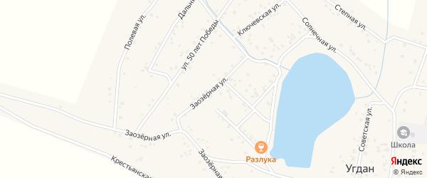 Заозерная улица на карте села Угдана Забайкальского края с номерами домов
