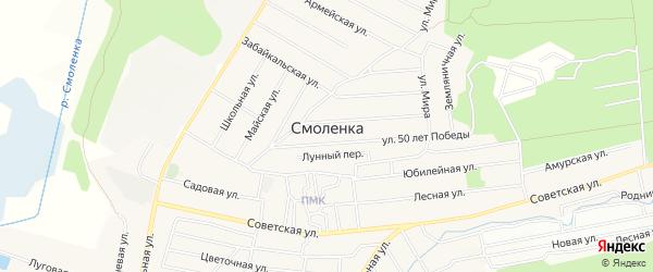 Карта села Смоленки в Забайкальском крае с улицами и номерами домов