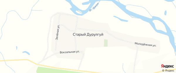 Карта села Старого Дурулгуй в Забайкальском крае с улицами и номерами домов