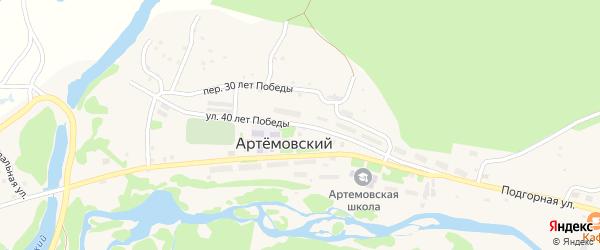 Улица 40 лет Победы на карте Артемовского поселка Иркутской области с номерами домов