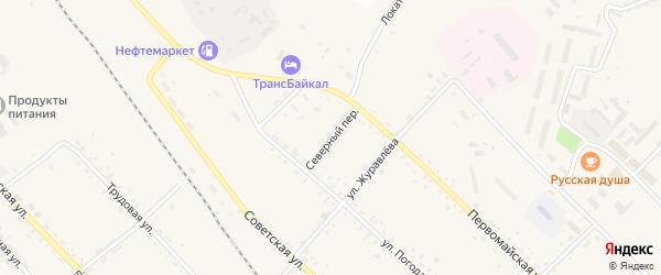 Северный переулок на карте Нерчинска с номерами домов