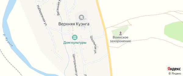 Школьная улица на карте села Верхней Куэнги Забайкальского края с номерами домов