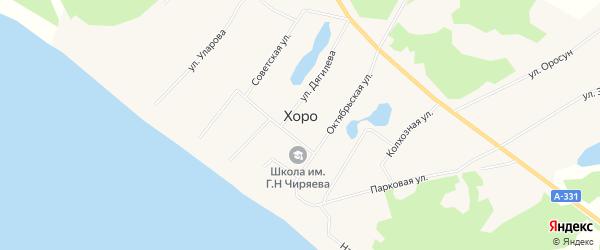 Карта села Хоро в Якутии с улицами и номерами домов