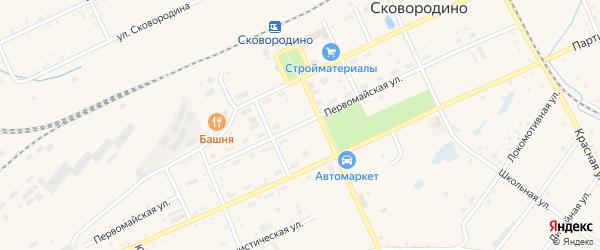 Первомайская улица на карте Сковородино с номерами домов