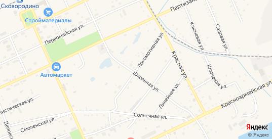 Локомотивная улица в Сковородино с номерами домов на карте. Спутник и схема онлайн