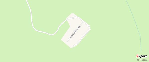 Орбитная улица на карте Сковородино с номерами домов