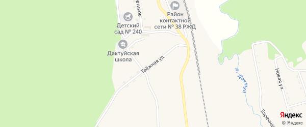 Таежная улица на карте села Дактуя с номерами домов