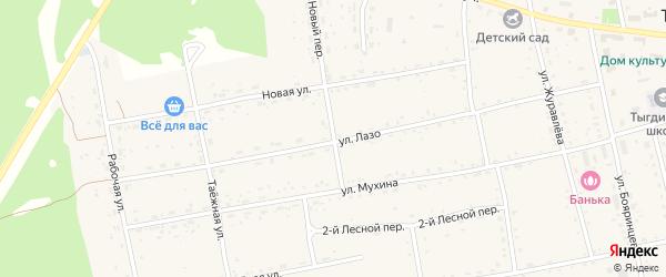 Переулок Лазо на карте села Тыгды Амурской области с номерами домов