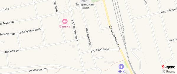 Школьная улица на карте села Тыгды Амурской области с номерами домов