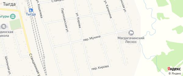 Переулок Мухина на карте села Тыгды Амурской области с номерами домов
