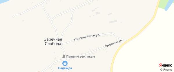 Комсомольская улица на карте села Заречной Слободы с номерами домов