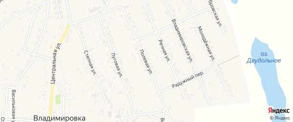 Полевая улица на карте села Владимировки с номерами домов
