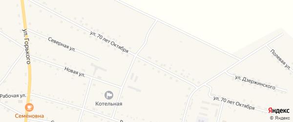 Улица 70 лет Октября на карте села Константиновки Амурской области с номерами домов