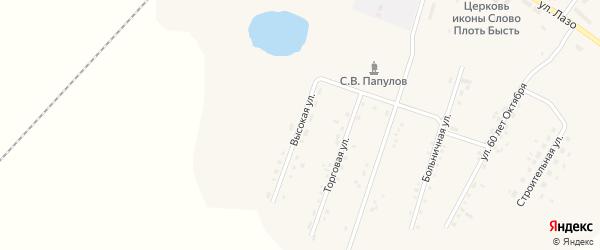 Высокая улица на карте села Среднебелой с номерами домов