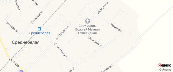 Почтовая улица на карте села Среднебелой с номерами домов