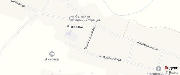 Центральный переулок на карте села Анновки с номерами домов