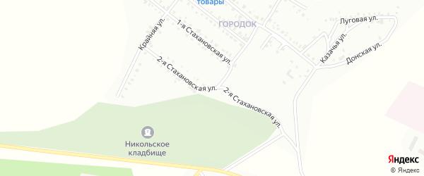 2-я Стахановская улица на карте Белогорска с номерами домов