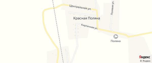 Кирпичная улица на карте села Красной Поляны с номерами домов
