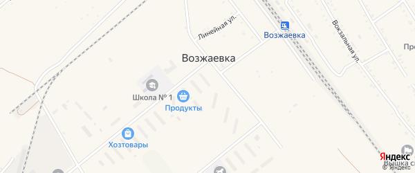 Первомайская улица на карте села Возжаевки с номерами домов