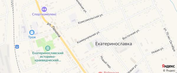 Коммунальная улица на карте села Екатеринославки с номерами домов