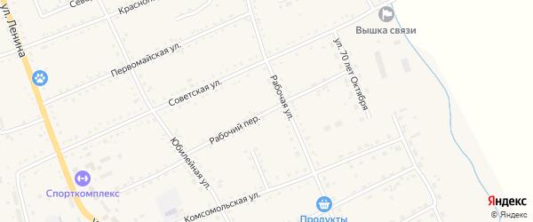 Рабочий переулок на карте села Екатеринославки с номерами домов