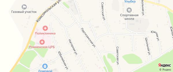 Партизанская улица на карте села Ромен Амурской области с номерами домов