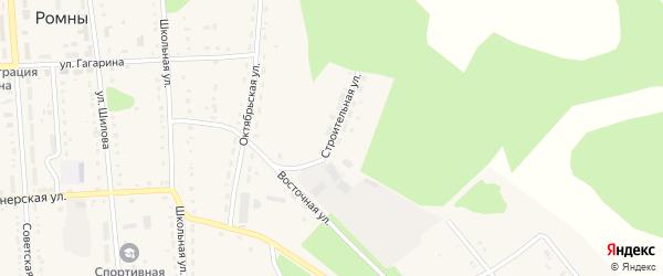 Строительная улица на карте села Ромен с номерами домов