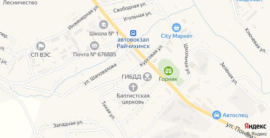 Курсовая улица в Райчихинске с номерами домов на карте. Спутник и схема онлайн