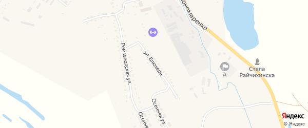 Улица Блюхера на карте Райчихинска с номерами домов