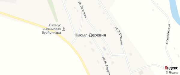 Юбилейная улица на карте села Кысыл-деревни Якутии с номерами домов