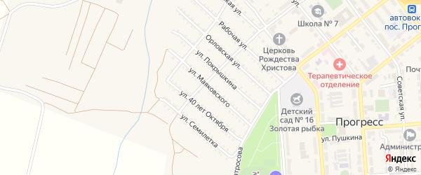 Улица Маяковского на карте поселка Прогресса с номерами домов