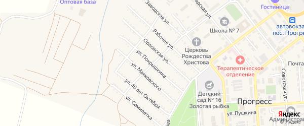 Улица Покрышкина на карте поселка Прогресса с номерами домов