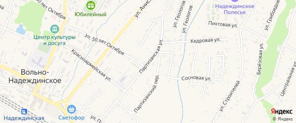 Партизанская улица на карте Вольно-Надеждинского села Приморского края с номерами домов