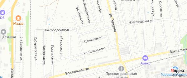 Целинная улица на карте Артема с номерами домов