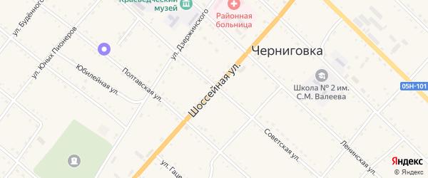Шоссейная улица на карте села Черниговки Приморского края с номерами домов