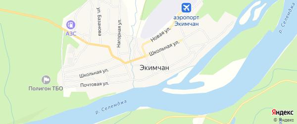 Карта поселка Экимчана в Амурской области с улицами и номерами домов