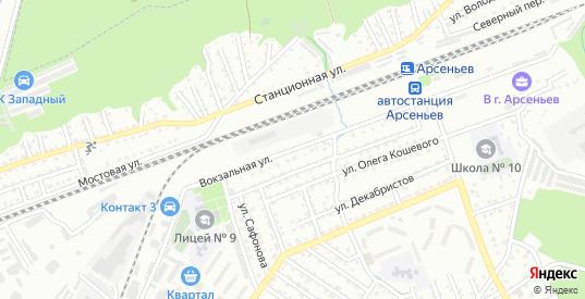 Вокзальная улица в Арсеньеве с номерами домов на карте. Спутник и схема онлайн